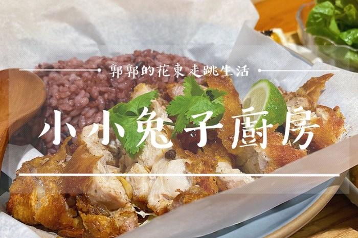 【花蓮市區】小小兔子廚房┃溝仔尾街區野菜火鍋吃到飽的鄉村早午餐店┃