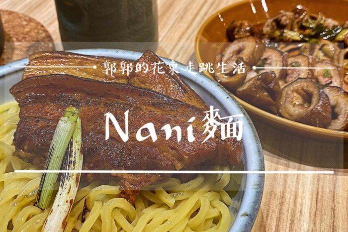 【台南中西區】Nani麺┃赤崁樓巷弄小道內的隱藏版日式沾麵料理┃