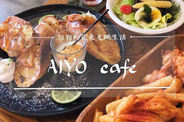 【台中東區】AIYO cafe┃近台中後火車站附近的HOYO二店早午餐┃
