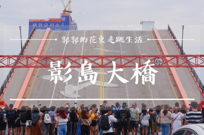 【韓國釜山】影島大橋┃南浦洞商圈必看韓國唯一開合式的海鷗跨海大橋┃