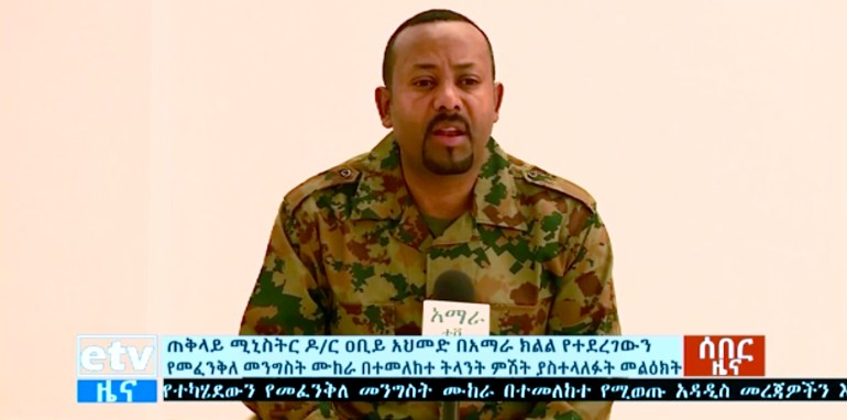 Ethiopia's Chief of Staff, 3 Others Killed in Amhara Coup Attempt