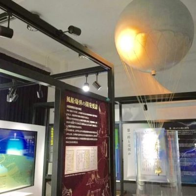 日本軍の秘密戦を支えた「第9陸軍技術研究所」