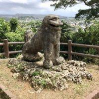 沖縄戦の写真にも写ってる?「富盛の石彫大獅子」
