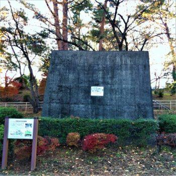 千葉公園に残る「架橋演習用橋脚」