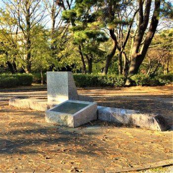 千葉公園内に残る「荒木山」と工兵中尉「荒木克業」