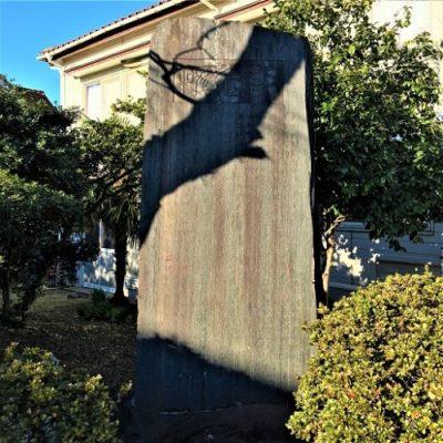 椿森に残る「鉄道大隊記念碑」