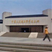 北京にある「中華人民抗日戦争記念館」
