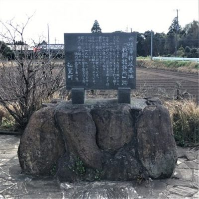 南九州市知覧町に残る「旧陸軍特攻基地 戦闘指揮所 跡」