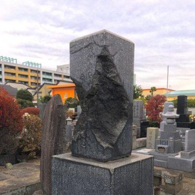 武蔵野市内の墓地に残る「機銃掃射で傷ついた墓石」