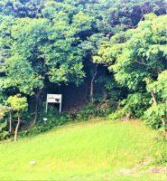 南風原町字喜屋武にあった「沖縄陸軍病院24号壕」