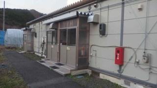 仮設住宅の問題と対策〜仮設のトリセツ実践編