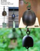 kasukabe-wind-bell