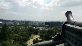 View from top of Okayama castle