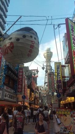 Osaka, next to Tsūtenkaku