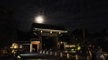 Chion-in-michi at Harvest Moon