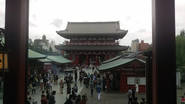 Hozōmon