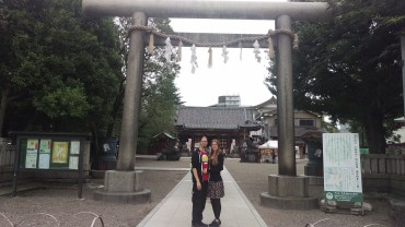 Us in front of the Torii