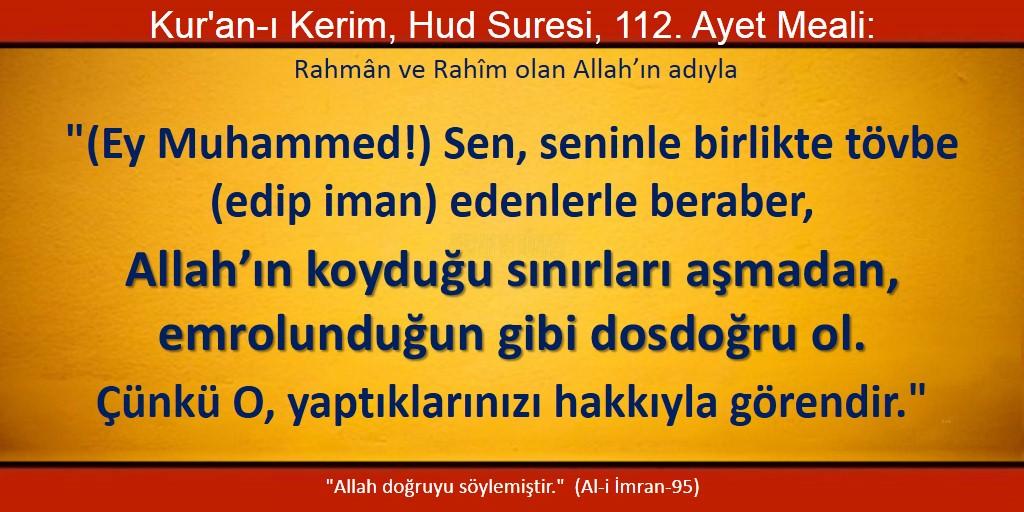 hud 112