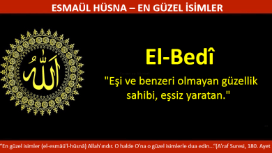 Photo of EL BEDİ