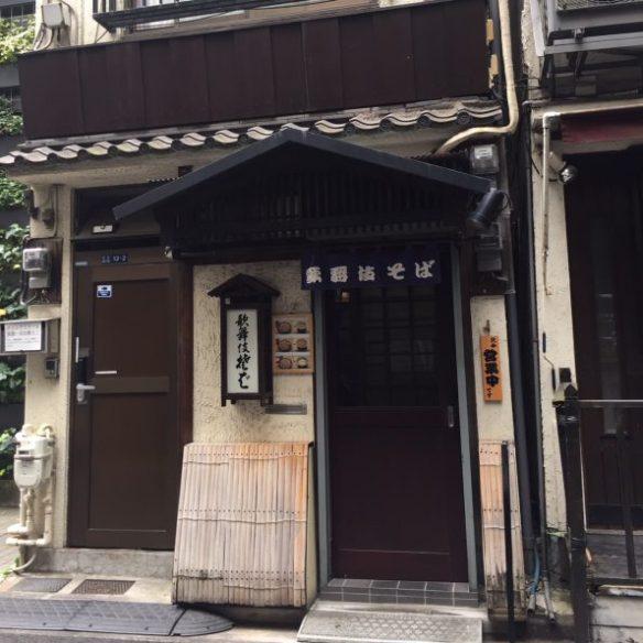 歌舞伎蕎麦、店舗の外観