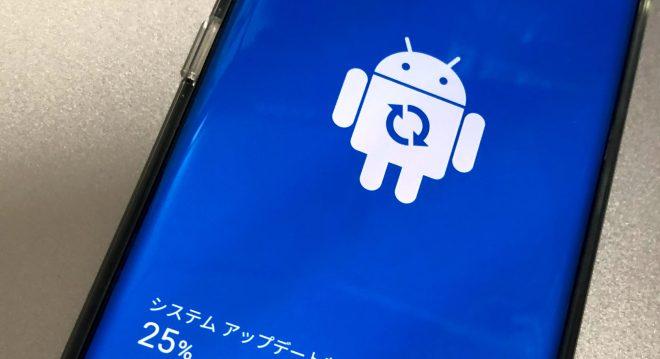 Android11インストール中
