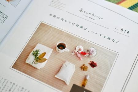 blog_0266