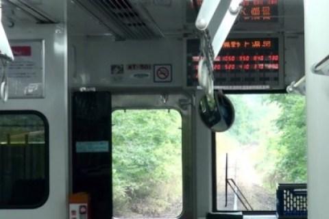 会津鉄道湯野上温泉