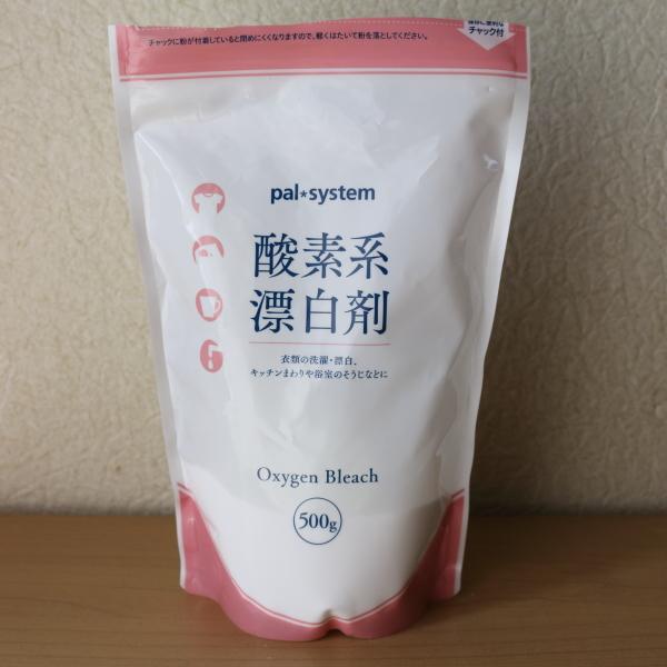 酸素系漂白剤パルシステム過炭酸ナトリウム