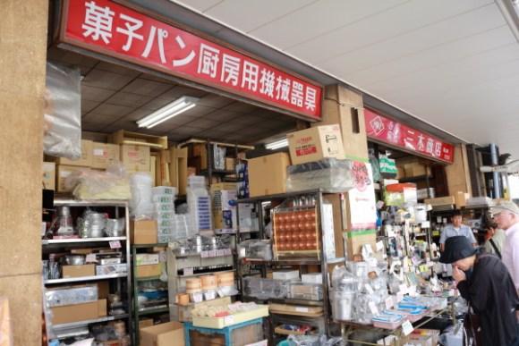 かっぱ橋 三木商店