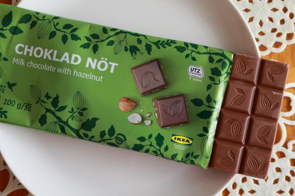 IKEAヘーゼルナッツミルクチョコレート