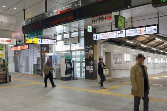 茅ヶ崎駅グリーン券売機