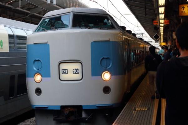 189系新宿駅