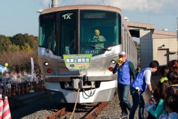電車と綱引き