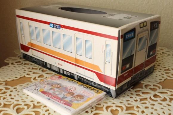 東武ファンフェスタ2015テイッシュBOX