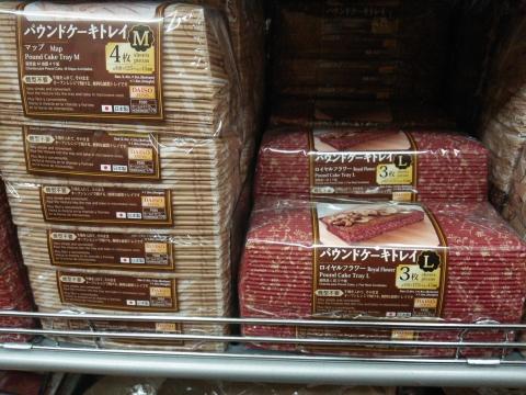 ダイソー紙製パウンドケーキ型