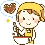 バレンタインの手作りチョコ冷蔵か常温保存かの目安と賞味期限と長いのは?