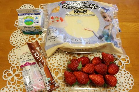hinamatsuri-cake-hinadan (12)