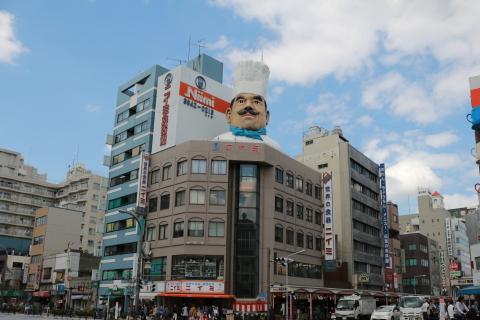 2_kaxtupabashi1