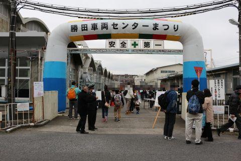 勝田車両センター