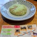 栃餅を大内宿の山形屋で食べた感想と作り方と名産地と通販は?