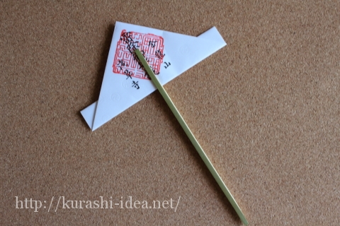 sensouji-simanrokusennichi11