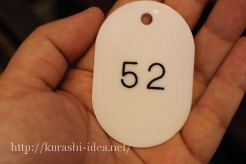sensouji-simanrokusennichi8