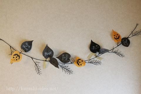 daiso-halloween-garland4