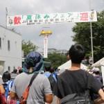 東京総合車両センター夏休みフェアの日時アクセス混雑状況ランチイベント車掌体験は?
