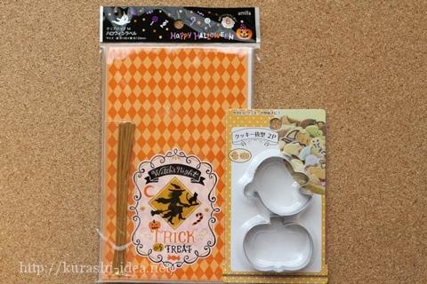 seria-halloween-cookie11