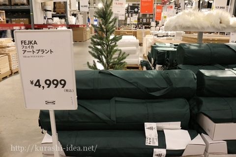 ikea-christmas-tree09