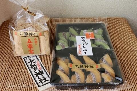 gokabou-adachiku-watato-torinoichi04