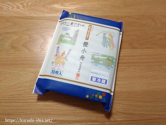 阿部蒲鉾店の笹小舟