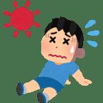 熱中症対策に塩分が必要な理由とは?水だけ飲んでもダメなワケ