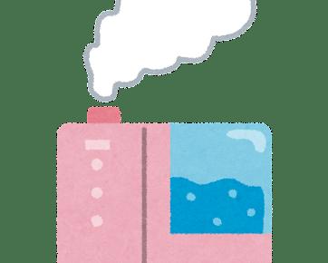 加湿器が雑巾臭い原因はフィルター?それともカビ?掃除の仕方やカビ対策について解説!おすすめの加湿器も!
